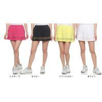 『即日出荷』 Ellesse(エレッセ)「Ladies レディーススカート ETL23350」テニス...