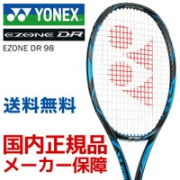 「No.1フェア」「新デザイン」「2016新製品」YONEX(ヨネックス)「EZONE DR 98(...