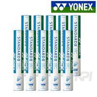 『即日出荷』YONEX(ヨネックス)「スタンダード2 F-10 10ダース」シャトルコック