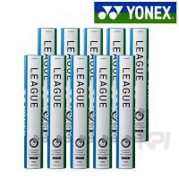 『即日出荷』 「エントリーで1箱毎にグリップテープ3本プレゼント」YONEX(ヨネックス)「リーグ ...