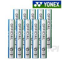『即日出荷』 「エントリーで1箱毎にグリップテープ3本プレゼント」YONEX(ヨネックス)「オフィシ...