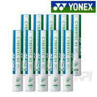 『即日出荷』 「エントリーで1箱毎にグリップテープ3本プレゼント」YONEX(ヨネックス)「サイバー...