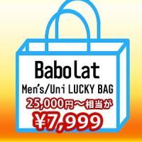 「福袋」Babolat(バボラ)Men's メンズウェア入り福袋