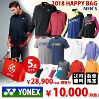 ヨネックス YONEX テニスウェア メンズ Uni 福袋 5点セット(S、Mサイズのみ) FUKU...