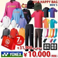 ヨネックス YONEX メンズウェア福袋 6点セット Uni FUKU18-YONEXM-1 201...