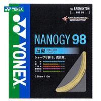 YONEX(ヨネックス)「NANOGY98(ナノジー98)NBG98」バドミントンストリング