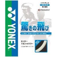 『即日出荷』 YONEX(ヨネックス)「NANOGY 115 HYPOWER(ナノジー115ハイパワ...