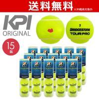 「KPIオリジナルモデル」BRIDGESTONE ブリヂストン TOUR PRO ツアープロ 1箱 15缶/60球 テニスボール 『即日出荷』