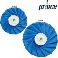 プリンス Prince テニスアクセサリー  アイスバッグ  PA212