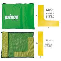 Prince(プリンス)「Playland コートライン(収納用キャリーケース付) PL026」