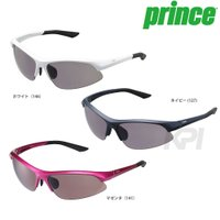 Prince プリンス [プレミア ハイコントラスト偏光サングラス PSU730 専用セミハードケース付 ]テニスサングラス 『即日出荷』