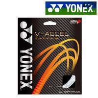 「2017モデル」YONEX(ヨネックス)「 V-アクセル(V-ACCEL)SGVA」ソフトテニスス...