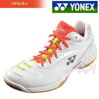 YONEX(ヨネックス)「POWER CUSHION 66(パワークッション66) SHB-66」バ...
