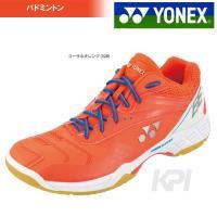YONEX(ヨネックス)「POWER CUSHION 66(パワークッション66) SHB-66-3...
