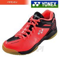 YONEX(ヨネックス)「POWER CUSHION 02 JUNIOR(パワークッション02ジュニ...