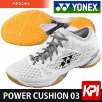ヨネックス YONEX バドミントンシューズ  POWER CUSHION 03 パワークッション0...