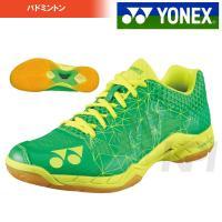 YONEX(ヨネックス)「POWER CUSHION AERUS 2 MEN(パワークッションエアラ...