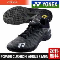 ヨネックス YONEX バドミントンシューズ メンズ パワークッションエアラス3メン POWER C...