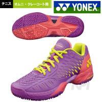 『即日出荷』YONEX(ヨネックス)「パワークッション エクリプション L GC(POWER CUS...