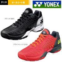 YONEX(ヨネックス)「パワークッション エクリプション M AC(POWER CUSHION E...