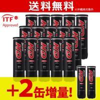 「増量キャンペーン」SRIXON(スリクソン)SRIXON HD(スリクソンHD) 1箱(15缶+2...