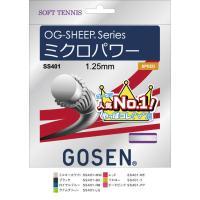 『即日出荷』 GOSEN(ゴーセン)「オージーシープミクロパワー」ss401ソフトテニスストリング(...