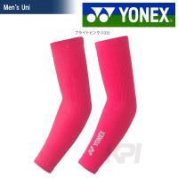 『即日出荷』 YONEX(ヨネックス)「STB ATHLETE Uni アームサポーター STB-A...
