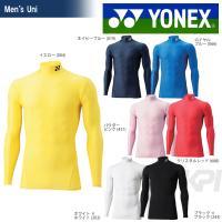 「2015新色登場」YONEX(ヨネックス)「Uni ハイネック長袖シャツ STB-F1008」ウェ...