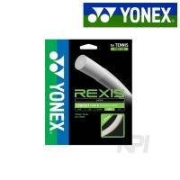「2017新製品」YONEX(ヨネックス)「REXIS 130(レクシス130)TGRX130」硬式...