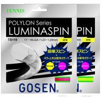 『即日出荷』 GOSEN(ゴーセン)「POLYLON LUMINASPIN(ルミナスピン)TS119...