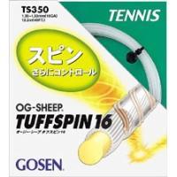 『即日出荷』 GOSEN(ゴーセン)「オージー・シープタフスピン16」ts350硬式テニスストリング...