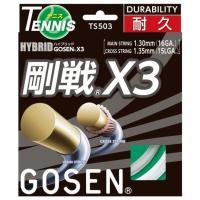 『即日出荷』 GOSEN(ゴーセン)「ハイブリッド剛戦X3」ts503 硬式テニスストリング(ガット...