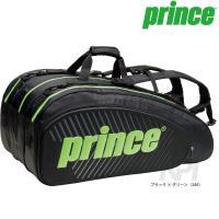 Prince プリンス [ラケットバッグ 15本入  TT700]テニスバッグ
