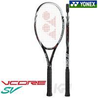 「2017新製品」数量限定カラーYONEX(ヨネックス)「V CORE SV98(VコアSV98) ...