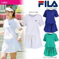 「2017新製品」FILA(フィラ)「73 レディース ワンピース VL1720」テニスウェア「20...