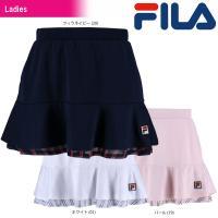 フィラ FILA テニスウェア レディース スコート VL1779 2018SS 2月発売予定※予約