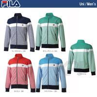 『即日出荷』FILA(フィラ)「Men's スタンドジャケット VM5016」テニスウェア「SS」