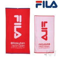 フィラ FILA テニスタオル  バスタオル VM9655 楽天オープン限定商品『即日出荷』