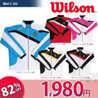 『即日出荷』 Wilson(ウイルソン)「Unisex ジュニア ウォームアップジャケット WRAJ...