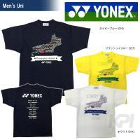 『即日出荷』 「2016新製品」YONEX(ヨネックス)「Uni ドライTシャツ YOB16323(...