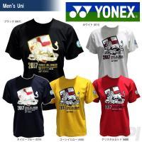 『即日出荷』 「2017新製品」YONEX(ヨネックス)「Uni ドライTシャツ YOB17001(...