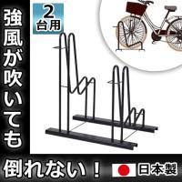 自転車ラック  2台用  <商品説明> 前輪を大きくカバーすることで、抜群の安定感を実現。 また本体...
