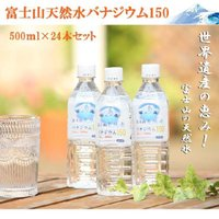 <商品詳細> ■生産国:日本、静岡県 ■成分(100ml当たり):エネルギー:0kcal ナトリウム...