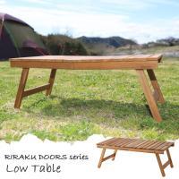 フォールディングテーブル  <商品詳細> ■サイズ:幅 73×奥行き 40×高さ 28(cm) ■材...