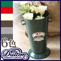 <商品説明> 外国の花屋さんに置いてありそうなレトロなデザインの鉄製フラワーベース。持ち運びに便利な...