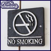 DULTON ダルトン スクエア NO SMOKING サインボード サインプレート ドアプレート ドアサイン 案内板 禁煙マーク ノースモーキング タバコ 煙草 たばこ 看板