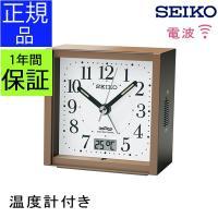 SEIKOセイコー置時計(電波時計)  <商品説明> 液晶を日付と温度に切り替えられる目覚まし時計で...