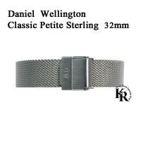 【送料無料】ダニエルウェリントン Daniel Wellington 腕時計レディース Classic  Petite Sterling WATCH BAND ベルト 32mm用 シルバーDW00200140