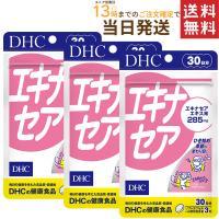 DHC エキナセア 30日分×3セット 送料無料
