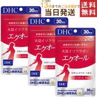 DHC 大豆イソフラボン エクオール 30日分 30粒×3セット 送料無料 あすつく